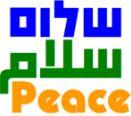 Shalom-Salaam-wordmark